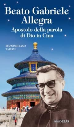 Beato Gabriele Allegra